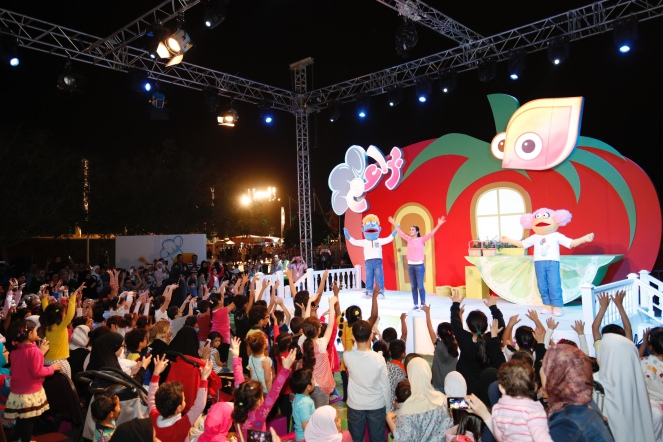 Children's Stage