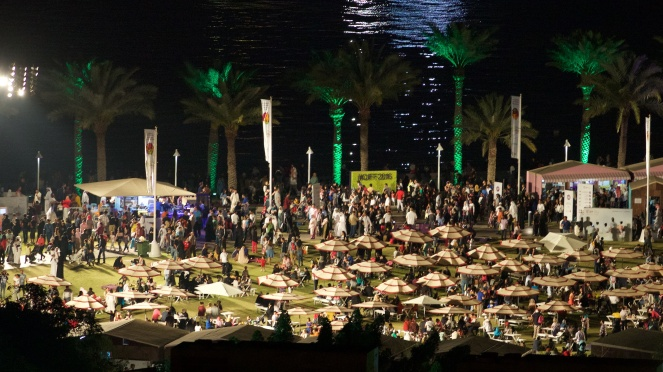 QIFF Crowds at MIA Park